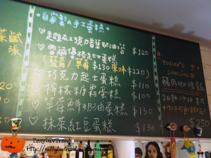 六丁目 Rokucyome cafe